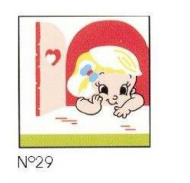 Canevas enfant 29